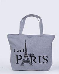 کیف دستی پاریس طرح دو مدل 0754