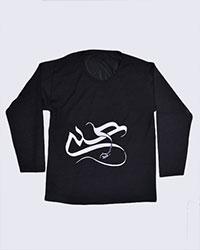 تی شرت پسرانه ویژه محرم مدل 2145