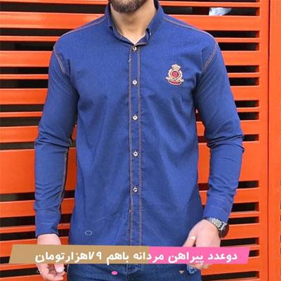 حراج کفش رنانه و مردانه-سایت شیکسون - ویدیو