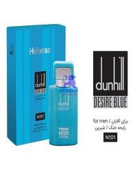 ادوپرفیوم هلنسا دانهیل دیزایر آبی HELENSA Dunhill DESIRE BLUE