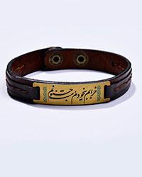 دستبند چرم با نوشته سنتی آمیتیس