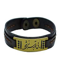 دستبند چرم با نوشته بی تو به سر نمی شودآمیتیس