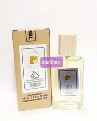 تستر عطر ادکلن شیسیدو زن زنانه- طلایی 100 میل | Shiseido Zen
