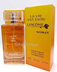 تستر ادکلن لانکوم لاویست بل درجه یک زنانه حجم ۱۰۰ میل Lancome La Vie est belle