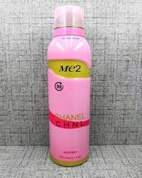 اسپری بدن زنانه ME2 مدل SHANEL