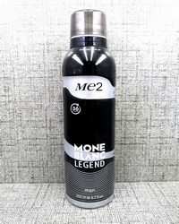اسپری بدن مردانه ME2 مدل MONE BLANC