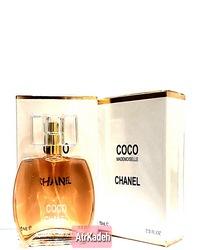 ادکلن شنل کوکو مادمازل ۷۵ میل -کوکو شانل | Chanel Coco Mademoiselle
